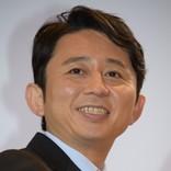 有吉弘行、3児のパパになったデンジャラス安田(51)に「俺も諦めなくていいんだな」