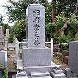 【タイタニック生還の日本人と大霊界】細野正文×丹波哲郎
