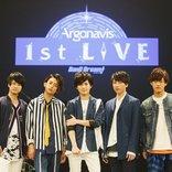 橋本祥平がアルゴナビスの一員として臨んだ「BanG Dream! Argonavis 1st LIVE」新情報も続々!