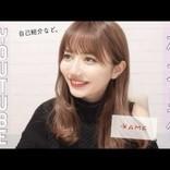 """元""""可愛すぎるJK社長""""椎木里佳さんYouTuberデビュー 「綺麗だし人として尊敬」の声"""
