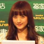 小松彩夏がブログで『結婚』を発表…!? インスタで公開した『戦士会』の写真に大反響