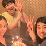 横澤夏子、「合同誕生日会」を公開 ハリセンボン春菜の姿に反響も