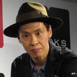 大倉孝二が番組で『面倒くさい俳優』を暴露 「あの人、うるさいから…」