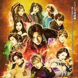 屋良朝幸らのオリジナルミュージカル『THE CIRCUS!』完結!ファイナル公演のビジュアル公開