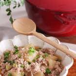 和食の簡単レシピ特集!初心者&忙しい主婦が今日作りたい人気料理
