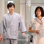 今夜『白衣の戦士!』、元見合い相手の入院に水川あさみ&沢村一樹は…