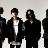 """福岡発!4人組気鋭のロックバンド""""神はサイコロを振らない"""" Mini Album『ラムダに対する見解』をリリース!"""