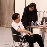 青木豪と河原雅彦がタッグを組んだ最新作! 松下優也、平間壮一出演『黒白珠』稽古場レポート