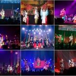 レキシ 総勢7人の豪華ゲストを迎えた全国9公演の特別公演が大盛況で幕を閉じる!
