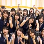 SKE48 活動10周年記念、未公開&初出し映像の独占配信決定