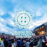 『RISING SUN ROCK FESTIVAL』 第4弾出演アーティストでWANIMA、UVER、LiSAら30組&日割りを発表