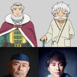 山崎賢人『ニノ国』、8月23日公開決定 ムロツヨシ&伊武雅刀も参戦