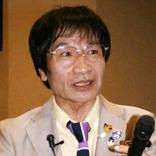 『元KAT-TUN』呼びで報道される田口容疑者逮捕 尾木ママの本音に、共感の声