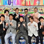 錦織圭「炎の体育会TV」緊急参戦、スタジオゲストには横浜流星