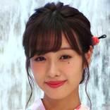 前田希美に「可愛すぎる」の声が殺到 番組で加藤諒に告白され、その答えに驚き!