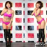 藤田恵名さん、ビキニ×ブーツ姿で「動物ヌード」への意欲を語る