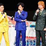 香取慎吾、草なぎ剛に強烈なダメ出し! 稲垣吾郎と共に『星ドラ』ソング披露