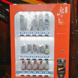 東京都内に登場した「昆虫食自販機」で商品を購入したら、容器に虫とは関係ない意外なモノが入っていた!
