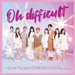 Sonar Pocket、新SG『Oh difficult ~Sonar Pocket×GFRIEND』ビジュアル公開