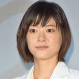 上野樹里&和田唱、レアな夫婦ショット 結婚3周年に「理想の夫婦」の声