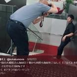 アキラ100%×俳優・大橋彰 『こはく』取材ショットに「すごいギャップ」