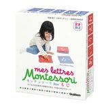 モンテッソーリ教育をカードで手軽に!『モンテッソーリBOX』って?