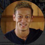 本田圭佑が自ら1万円払ってサッカーを教えてくれる!? 長友佑都も反応して話題に