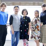 日本芸術専門学校ミュージカル・プロジェクト第4弾『FAME JR.』、監修の山田和也、演出の渋谷真紀子にインタビュー~FAME(名声)を求める若者たちへ