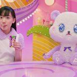 芦田愛菜がかわいすぎる「パナップ」新CM 相方・パナッパンダの声を担当したのは…