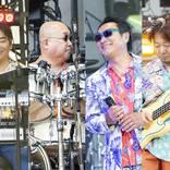 杉山清貴&オメガトライブ、令和最初のライブとなった日比谷野音公演とMV特集をWOWOWでオンエア!