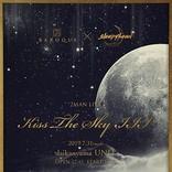 BAROQUE、2マンライブシリーズ【kiss the sky III】にsleepyhead出演決定