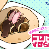 大阪のB級グルメ「たこせん」をコンビニ商品で簡単に作る方法!