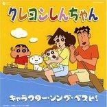 25年たっても、オラはにんきもの!アニメ『クレヨンしんちゃん』