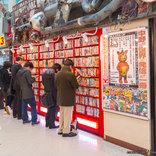 大英博物館に展示されている日本漫画の裏を見ると… 「これも日本文化なのか」