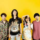 Wienners、ライブ会場限定盤『BATTLE AND UNITY』の詳細解禁