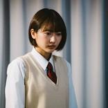 """武田玲奈の""""尽くす""""姿に反響「健気すぎて泣ける」 『電影少女』第8話"""