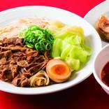 バーミヤンに「肉盛り辛つけ麺」「汁なし花椒担担麺」ほか限定メニュー多数登場!