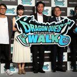 日本中で冒険せよ! スマホ版ドラクエ新作は「ドラゴンクエストウォーク」