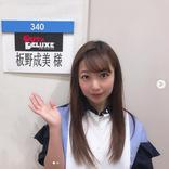 板野友美の理不尽な言動に妹・成美が激怒「LINE非表示にしてる」
