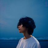 米津玄師、「海の幽霊」歌入りMVをカラオケ配信決定 映画『海獣の子供』コラボルームもオープン