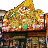 北海道・函館市民のソウルフードの1つ、ラッキーピエロのチャイニーズ・チキンバーガーとは?