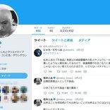 松本人志さんの「凶悪犯罪者は人として不良品」発言が物議 東ちづるさんや高須克弥院長も意見ツイート