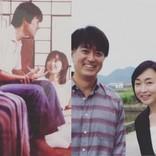 川上麻衣子&石黒賢、懐かしの『青が散る』ショットに「私の青春でした」の声