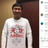 リアル美女と野獣? 山里亮太&蒼井優の結婚関連ニュースまとめ読み