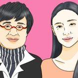 蒼井優と電撃結婚の山ちゃん 山寺宏一と勘違いする人が相次ぐ「びっくりした…」