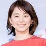 石田ゆり子、12億円が当たったら「動物たちのために使いたい」