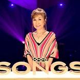500回目の『SONGS』に高橋真梨子登場、歌手人生振り返る貴重映像も