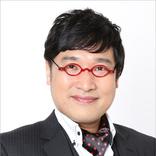 山里亮太、妄想小説集「あのコの夢を見たんです。」重版決定