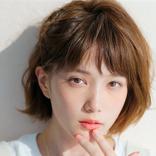 本田翼、藤田ニコルのモノマネ披露にネット反響「似すぎ」「可愛い」
