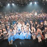 ピュアリーモンスター、主催ライブで桃井はること「瞬感リスグラシュ」をコラボ